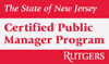 Learn more about the Certified Public Manager Program